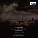 チャイコフスキー:交響曲 第 6番 「悲愴」、ラフマニノフ:交響詩 「死の島」/新日本フィルハーモニー交響楽団