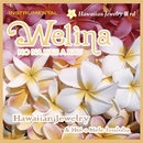 Welina NO NA KAU A KAU - Instrumental  -/ハワイアン・ジュエリー