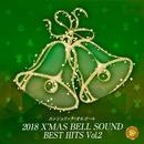 2018 X'MAS BELL SOUND BEST HITS Vol.2/ベルサウンド 西脇睦宏