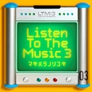Listen To The Music 3/槇原敬之