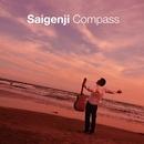 Compass/Saigenji