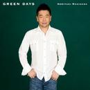 GREEN DAYS/槇原敬之