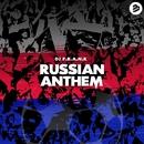 Russian Anthem/DJ F.R.A.N.K