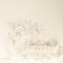 eraser/Silent Sprout
