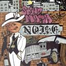 Sound Mafia/NOISE