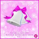 2019 BELL SOUNDS WINTER SONGS BEST HITS Vol.2/ベルサウンド 西脇睦宏