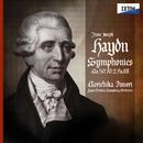 ハイドン:交響曲集 Vol. 5  第 50番、第 70番、第 2番、第 9番、第 88番「V字」/飯森範親/日本センチュリー交響楽団
