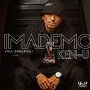 IMADEMO/KEN-U