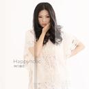 Happyholic/神田優花