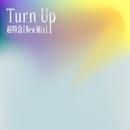Turn Up(New Mix) (PCM 48kHz/24bit)/超特急