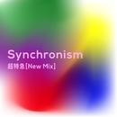 Synchronism(New Mix) (PCM 48kHz/24bit)/超特急