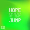 HOPE STEP JUMP(New Mix)/超特急