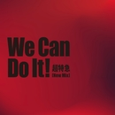 We Can Do It!(New Mix)/超特急