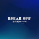 BREAK OFF(New Mix)/超特急