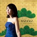 WAZAOGI/Masaco Nishijima