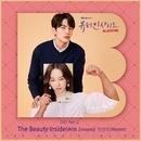 The Beauty Inside OST Part.2/Vincent