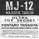 MJ-12/Kentaro Yanagita