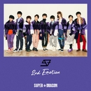 2nd Emotion (Special Edition)/SUPER★DRAGON