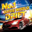 No.1 DRIVE WORLD DRIFT/PARTY HITS PROJECT