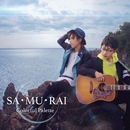 SA・MU・RAI/カラフルパレット