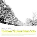 矢沢朋子 ピアノ・ソロ Absolute-MIX (PCM 96kHz/24bit)/矢沢朋子