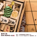 林ゆうき NHK WORKS その壱 (PCM 48kHz/24bit)/林ゆうき