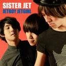 JETBOY JETGIRL/SISTERJET