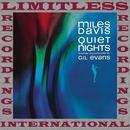 Quiet Nights/マイルス・デイヴィス