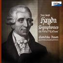 ハイドン:交響曲集 Vol. 6 第 39番、第 61番、第 73番「狩り」/飯森範親/日本センチュリー交響楽団