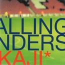 FOOTBALLING WEEKENDERS/カジヒデキ
