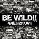 Be Wild!!/4年2組