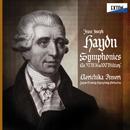 ハイドン:交響曲集 Vol. 7  第 37番、第 78番、第 16番、第 100番「軍隊」/飯森範親/日本センチュリー交響楽団