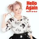 Hello Again/ダイアナガーネット