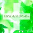ピアノ音楽療法 認知症を予防するローズ・ピアノ(自然音入り)/ヒーリング・ライフ