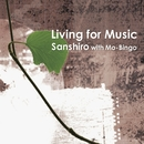 Living for music/三四朗