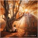 タージマハールの見た夢 ~The dream of the time traveler~/hideka