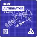 Alternator/Bert
