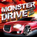 MONSTER DRIVE -WORLD HITS BEST-/PARTY HITS PROJECT