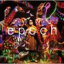 epoch/フルカワユタカ