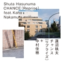 CHANCE feat. 中村佳穂 Reprise (PCM 96kHz/24bit)/蓮沼執太