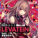 LEVATEiN feat. 野宮あゆみ/REDALiCE