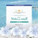 ホイケ アロハ トゥ ソングス 01 カラオケバージョン/ハワイアン・ジュエリー