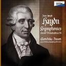 <ハイドン:交響曲集 Vol. 8> 交響曲第 60番「うっかり者」、第 54番/飯森範親/日本センチュリー交響楽団