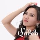 I'm a Queen/佳乃