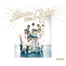 Share the Light/思い出野郎Aチーム