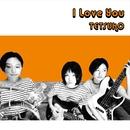 愛してる/テツコ