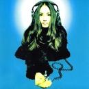 MY FIRST KARIE/Kahimi Karie