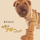 今夜はブギー・バック/RYOCO