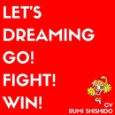 Let's dreaming / Go! Fight! Win!/宍戸留美