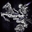 Chariot/USAO